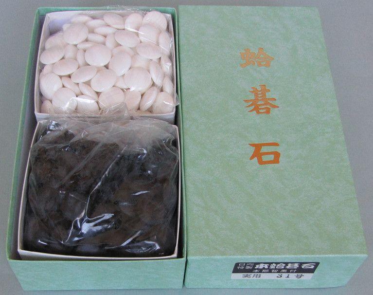 Clamshell & Slate Go Stones, 8,8 mm